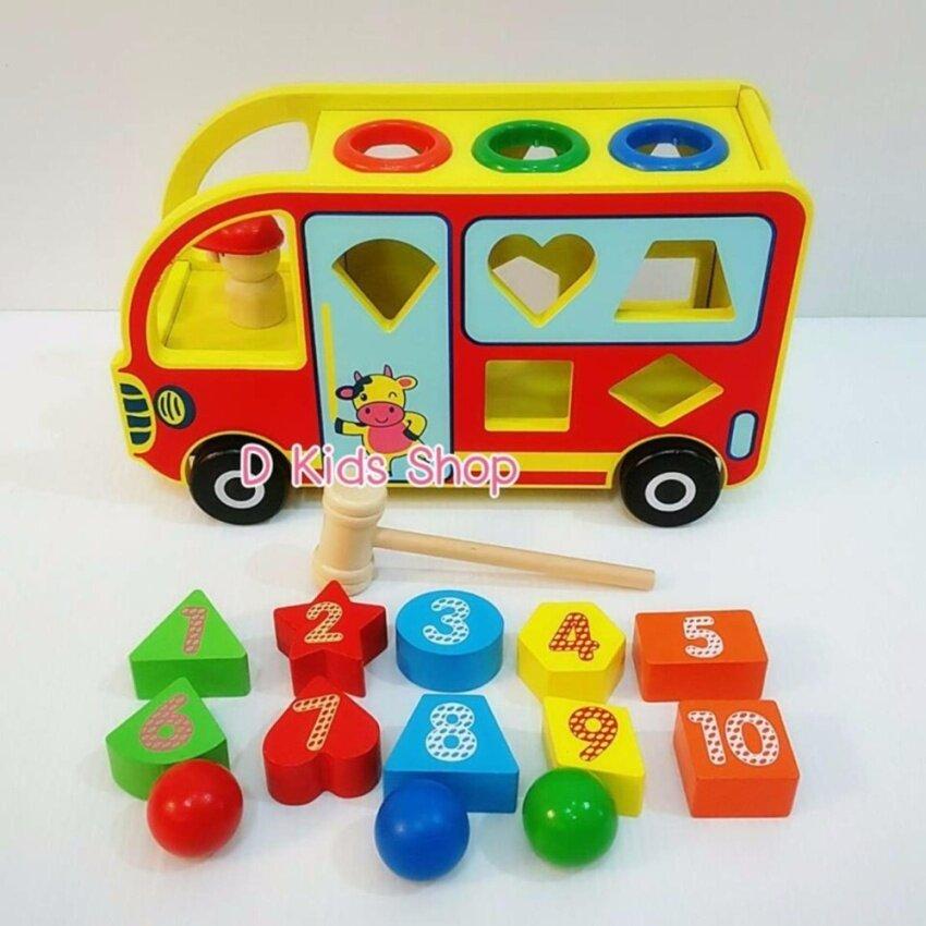 ของเล่นเด็ก ของเล่นไม้ Knock the ball shape bus รถบัสบล็อคหยอดรูปทรง ฆ้อนทุบ (2in1)