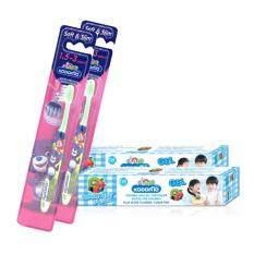 KODOMO แปรงสีฟันเด็ก โคโดโม (ซอฟท์ แอนด์ สลิม) 1.5-3 ปี 2 ด้าม + ยาสีฟัน โคโดโม แบบเจล กลิ่น บับเบิ้ลฟรุ๊ต 40 กรัม 2 หลอด