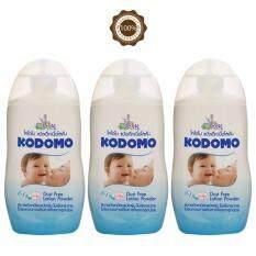 KODOMO / โคโดโม แป้งเด็กเนื้อโลชั่น ขนาด 200 มล. / 3 ขวด