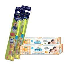 KODOMO แปรงสีฟันเด็ก โคโดโม (ซอฟท์ แอนด์ สลิม) 6-12 ปี 2 ด้าม + ยาสีฟัน โคโดโม แบบเจล กลิ่น ส้ม 40 กรัม 2 หลอด