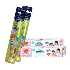 KODOMO แปรงสีฟันเด็ก โคโดโม (ซอฟท์ แอนด์ สลิม) 6-12 ปี 2 ด้าม + ยาสีฟัน โคโดโม แบบเจล กลิ่นสตรอวเบอร์รี่ 40 กรัม 2 หลอด