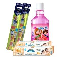 KODOMO แปรงสีฟันเด็ก โคโดโม (ซอฟท์ แอนด์ สลิม) 6-12 ปี 2 ด้าม + ยาสีฟัน โคโดโม แบบเจล กลิ่น ส้ม 40 กรัม 2 หลอด + โคโดโม น้ำยาบ้วนปาก สำหรับเด็ก กลิ่น สตรอวเบอร์รี่ 250 มล. 1 ขวด
