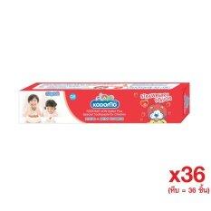 KODOMO ยาสีฟัน สำหรับเด็ก โคโดโม กลิ่นสตรอว์เบอรรี่ 80 กรัม (ซื้อยกหีบ 36 หลอด)
