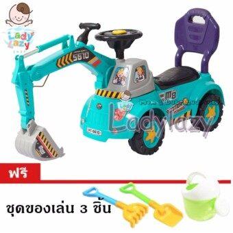 ladylazy รถแมคโครเด็กขาไถ แถมฟรีชุดของเล่น 3 ชิ้น สีฟ้า