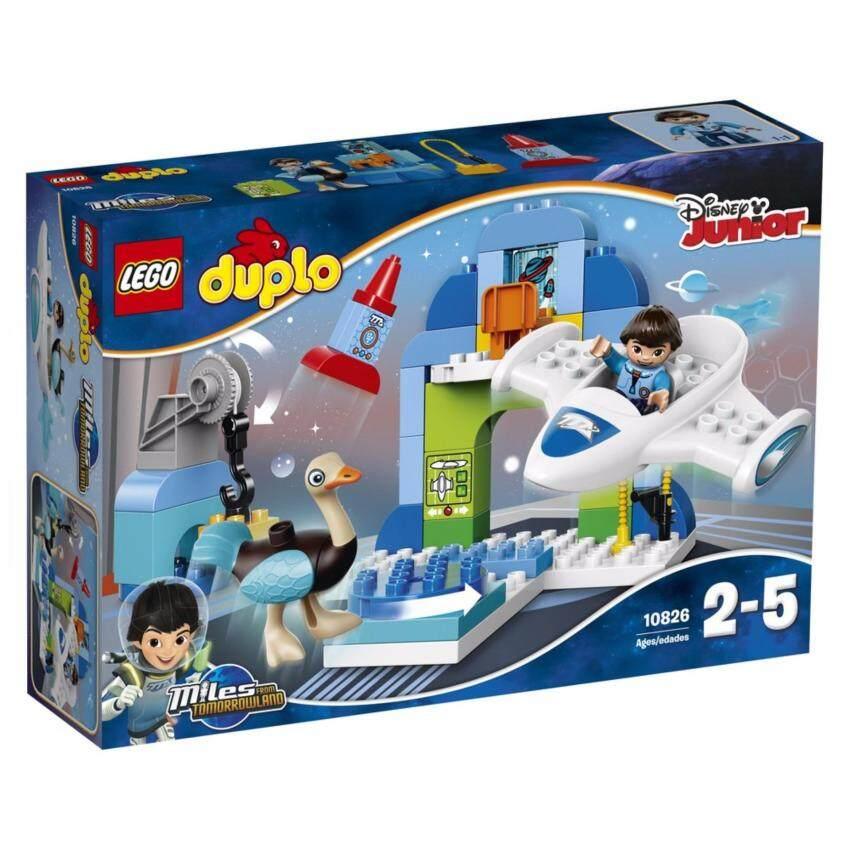 LEGO ตัวต่อเสริมทักษะ เลโก้ ดูโปล ไมล์ ไมล์ สเตลโลสเปียร์ ฮังเกอร์ - 10826