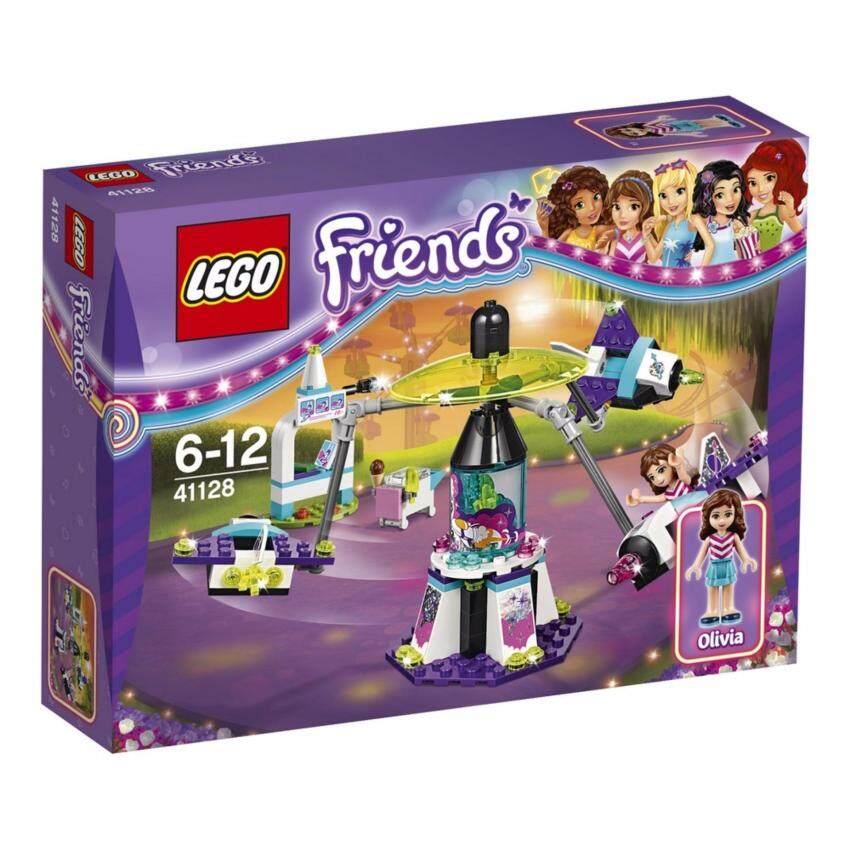 LEGO ตัวต่อเสริมทักษะ เลโก้ เฟรน อมูสเม็นท์ ปาร์ค สเปค ไรด์ - 41128
