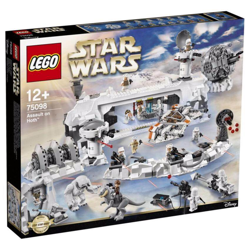 LEGO ตัวต่อเสริมทักษะ เลโก้ สตาร์ วอร์ สตาร์ วอร์ ไดเร็คท คอนฟิเดนชั่น - 75098 image