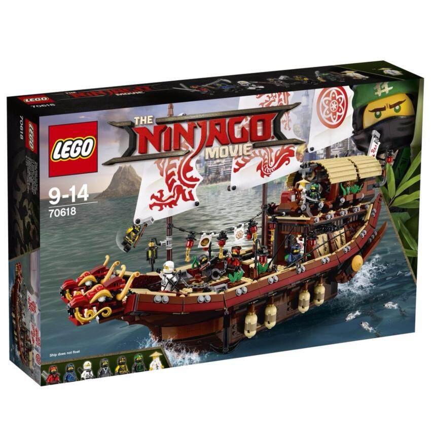LEGO Destiny's Bounty เลโก้ เดสทินี่ เบาน์ตี้ - 70618 image