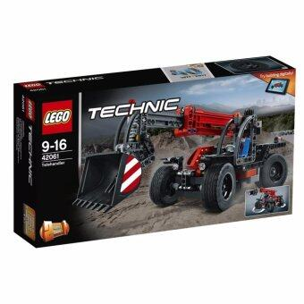 LEGO ตัวต่อเสริมทักษะ เลโก้เทคนิคเทเลแฮนด์เลอร์ Telehandler - 42061