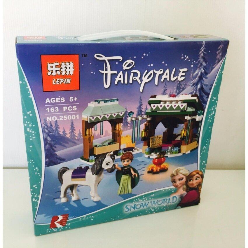 ตัวต่อ LEPIN ชุด Anna's snow adventure fairytale