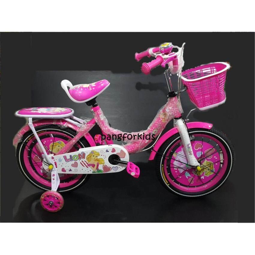 Lion รถจักรยานเด็กลายเจ้าหญิง ขนาด 16 นิ้ว รุ่น LN5151-16 ล้อแบบซี่ลวด ยางเติมลม ล้อประคองไฟ สีชมพู