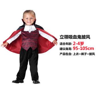 Luo Wei เด็กแวมไพร์เครื่องแต่งกายสำหรับเด็กปิดบังเสื้อคลุม