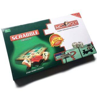 LUXX 2in1 ScrabbleMonopoly เกมส์ต่อคำศัพท์ และ เกมส์เศรษฐีในกล่องเดียว