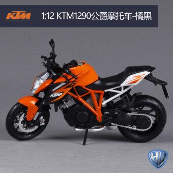 Maisto YZF-R1 อัลลอยจำลองรุ่นรถยนต์รถจักรยานยนต์