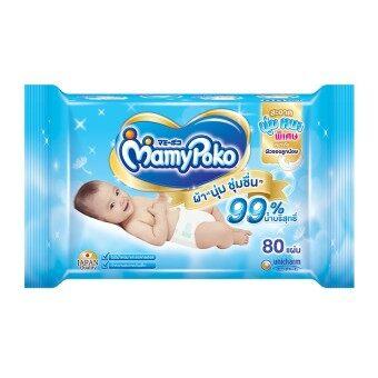 ขายยกลัง ! ผ้านุ่มชุ่มชื่นทำความสะอาดก้นเด็ก Mamy Poko ขนาด 12 แพ็ค แพ็คละ 80 ชิ้น (ทั้งหมด 960 ชิ้น)