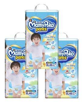 ขายยกลัง! Mamy Poko กางเกงผ้าอ้อม รุ่น Extra Dry Skin ไซส์ XL แพ็ค 3 รวม 138 ชิ้น (สำหรับเด็กชาย)