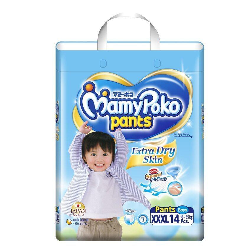 Mamy Poko กางเกงผ้าอ้อม รุ่น Extra Dry Skin ไซส์ XXXL 14 ชิ้น (สำหรับเด็กชาย)