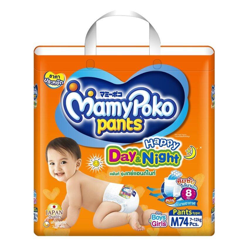 Mamy Poko กางเกงผ้าอ้อม รุ่น Happy Day & Night ไซส์ M 74 ชิ้น