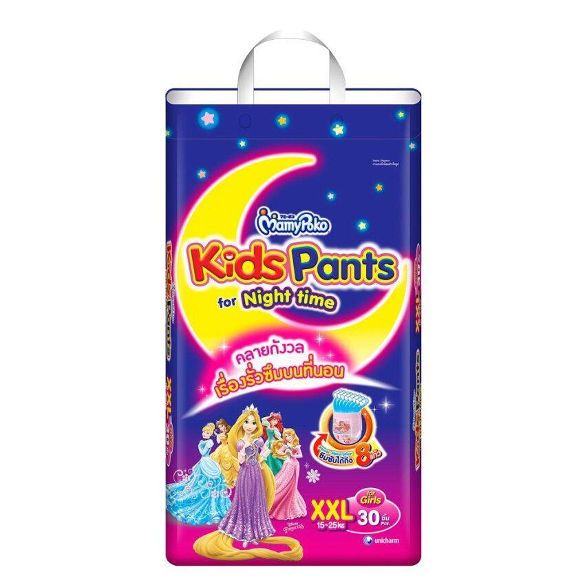 Mamy poko Kids Pants Night time XXL30 ชิ้น (สำหรับเด็กหญิง)