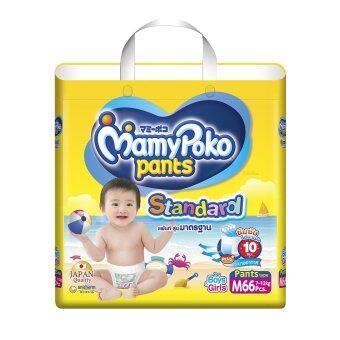Mamy Poko กางเกงผ้าอ้อม รุ่น Standard ไซส์ M 66 ชิ้น
