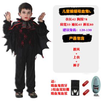 Manxiang ฮาโลวีนสำหรับเด็กหญิงและเด็กชายค้างคาวเด็กเครื่องแต่งกาย