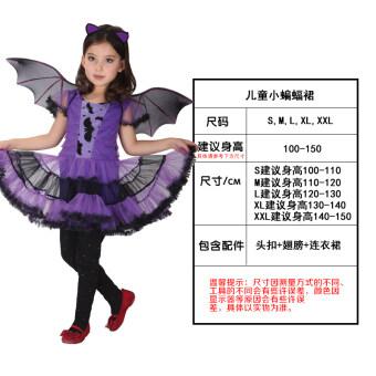 Manxiang สีดำประสิทธิภาพฮาโลวีนสำหรับเด็กเสื้อผ้า