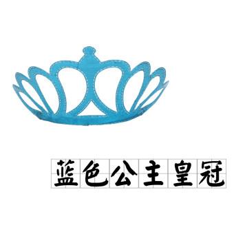 Manxiang ฮาโลวีนกษัตริย์คิงแต่งตัวผ้าโพกศีรษะ
