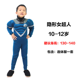 Manxiang ฮาโลวีนเด็กเปลวไฟ Man เครื่องแต่งกาย