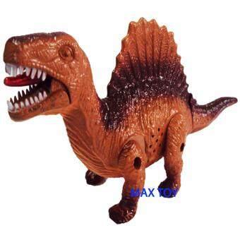 MAX TOY ของเล่น ไดโนเสาร์เดินได้มีเสียงมีไฟ 1059-1