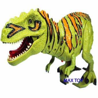 MAX TOY ของเล่น ไดโนเสาร์เดินได้มีเสียงมีไฟ 661246