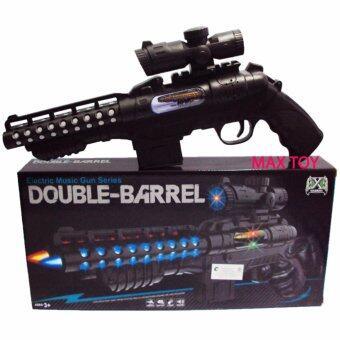 MAX TOY ของเล่น ปืนกลสั้น มีเสียงมีไฟ 850-1