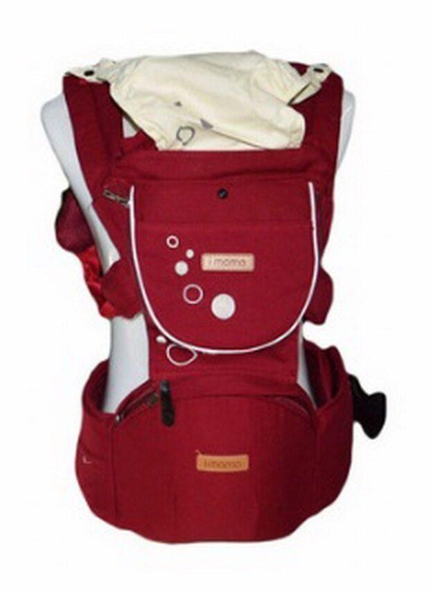 MBP i-mama เป้อุ้มเด็ก Hip Seat Carrier (สีแดง)