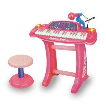MHF ของเล่นคีย์บอร์ดพร้อมไมโครโฟน สำหรับเด็ก รุ่น 5050C - Pink