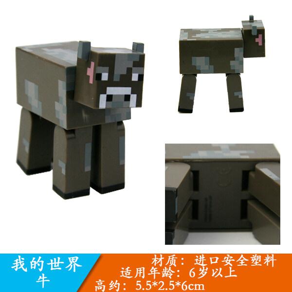 ตัวต่อตุ๊กตา Minecraft ไม้ สำหรับเด็ก image