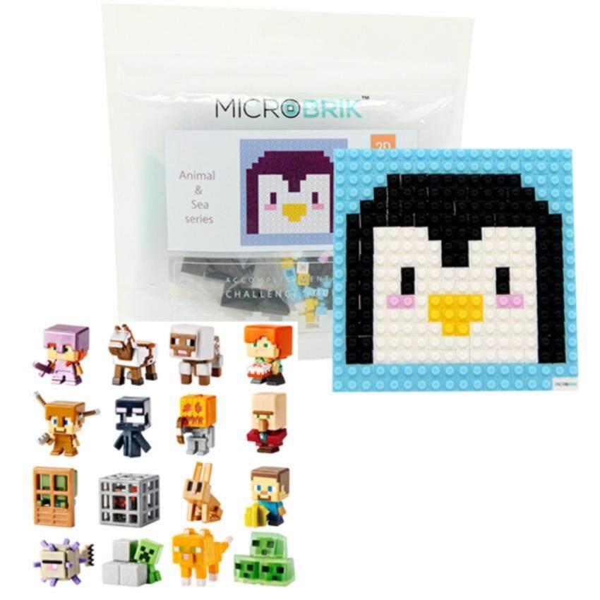 Minecraft Mini 1 Pcs ของแท้ คละแบบ ซื้อพร้อมกับ Microbrik ตัวต่อเล็ก รูปเพนกวิน image