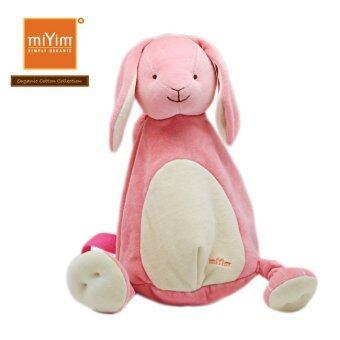 miYim Organic กระเป๋าเป้สะพายหลังกระต่าย มีสายจูง