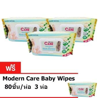 Modern Care Baby Wipes 80ชิ้น/ห่อ ซื้อ3 แถม 3