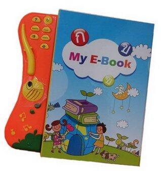 MOMMA หนังสือ ฝึกอ่าน ไทย อังกฤษ อัจฉริยะ ( Music My E - Book )