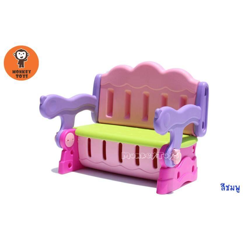 Monkey Toys  เก้าอี้3in1โต๊ะโซฟาเจ้าหญิง 8618 8133