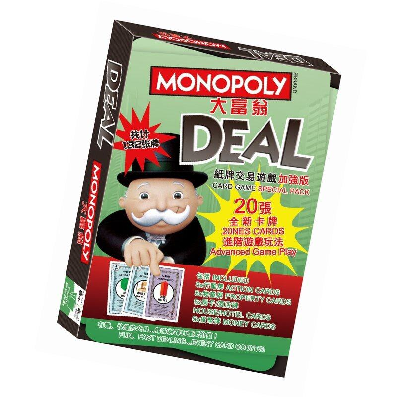 Monopoly Deal Cards Game with English and Chinese Manual - intl