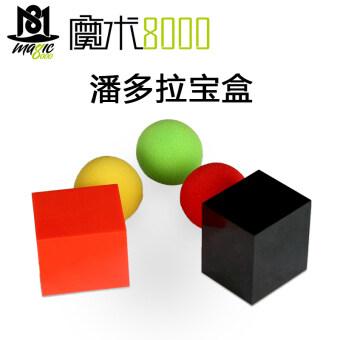 Moshu8000 แตรขนาดใหญ่กล่องสมบัติชุดพลัง