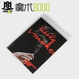 Moshu8000 มือเปล่ามือถูนิ้วมือดิบควัน