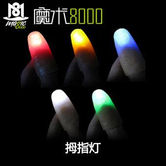Moshu8000 ไฟหัวแม่มือเต้นแสง