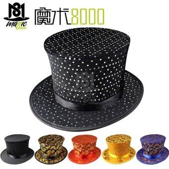 Moshu8000 พับมายากลหมวก