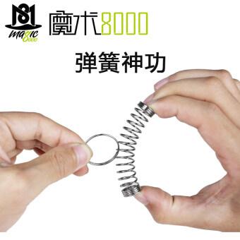 Moshu8000 มายากลสปริง