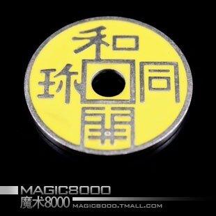 Moshu8000 นักมายากลเหรียญเหรียญโบราณ