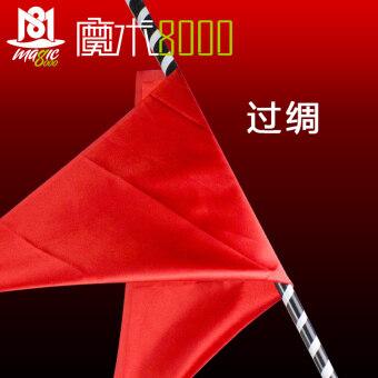 Moshu8000 ผ้าไหมเกินไปผ้าพันคอ