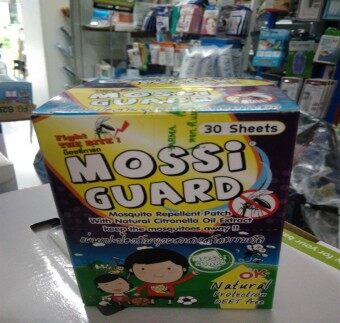 Mossi Guard แผ่นแปะกันยุง จากธรรมชาติปลอดภัย ไม่มีสารเคมีกล่อง 30ซอง 60แผ่น