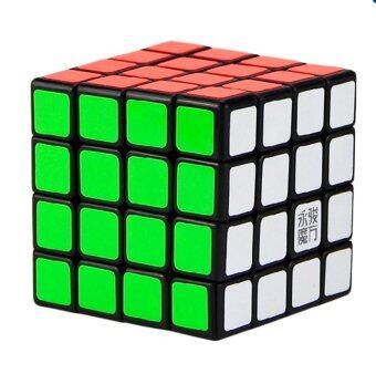 รูบิค Moyu Yusu 4x4x4 Magic Cube Speed Cube 6.2cm