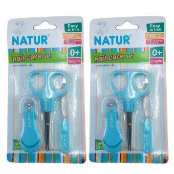 เปรียบเทียบราคา Natur Nail Care Set 0+ months ชุดกรรไกรตัดเล็บ 2 ชุด (สีฟ้า)